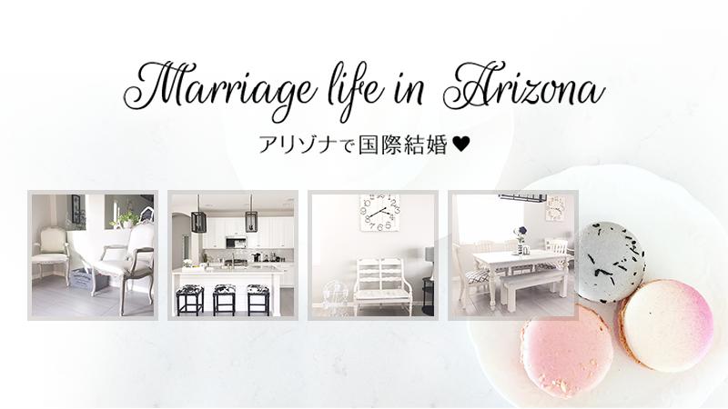 Marriage life in Arizona アリゾナで国際結婚